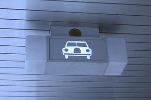 ビルの車寄せのサインの写真素材 [FYI04191130]