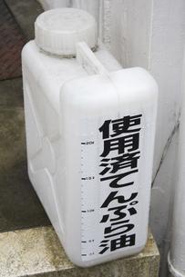 使用済てんぷら油の回収タンクの写真素材 [FYI04191914]