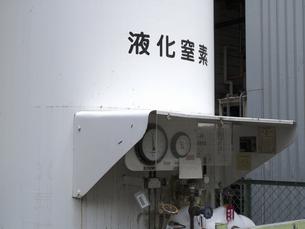 液化窒素のタンクの写真素材 [FYI04191920]
