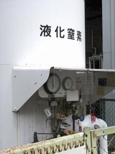 液化窒素のタンクの写真素材 [FYI04191921]