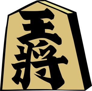 王将のイラスト素材 [FYI04197595]