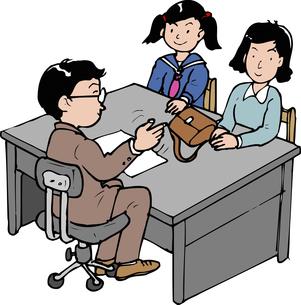 三者面談のイラスト素材 [FYI04199134]