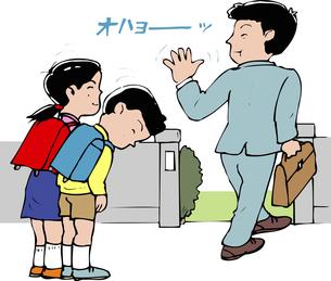 オハヨ―ッのイラスト素材 [FYI04199138]
