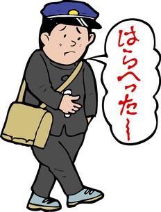 はらへったーのイラスト素材 [FYI04199163]