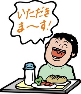 給食のイラスト素材 [FYI04199170]