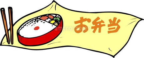 お弁当のイラスト素材 [FYI04199185]