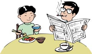 朝食のイラスト素材 [FYI04199312]