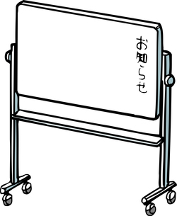 ボードのイラスト素材 [FYI04199514]