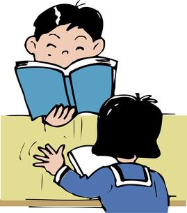 読書のイラスト素材 [FYI04199533]