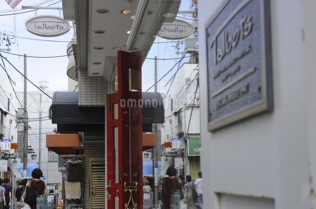 ショッピング街の写真素材 [FYI04202393]