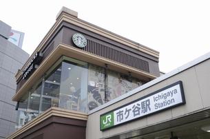 市ヶ谷駅の写真素材 [FYI04202543]