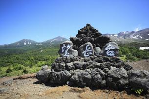 望岳台の写真素材 [FYI04203211]