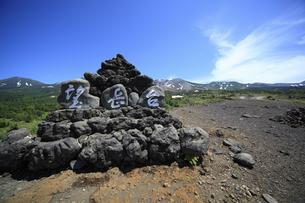 望岳台の写真素材 [FYI04203212]