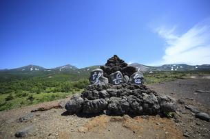 望岳台の写真素材 [FYI04203213]