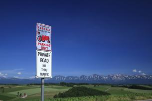 トラクターの標識と十勝連山の写真素材 [FYI04203220]