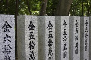 神社の境内にある奉納石柱の写真素材 [FYI04207438]