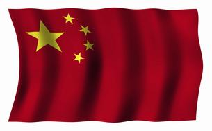 中国の国旗の写真素材 [FYI04211038]
