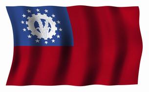 ミャンマーの国旗の写真素材 [FYI04211051]