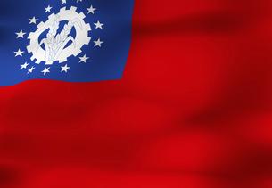 ミャンマーの国旗の写真素材 [FYI04211234]