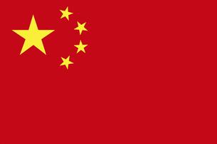 中国の国旗の写真素材 [FYI04211425]