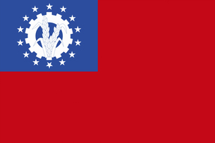 ミャンマーの国旗の写真素材 [FYI04211433]