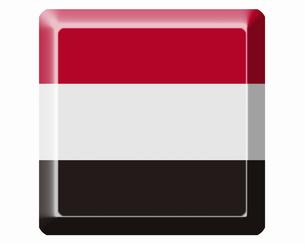 イエメンの国旗の写真素材 [FYI04211802]