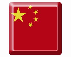 中国の国旗の写真素材 [FYI04211821]