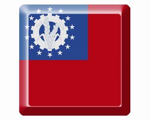 ミャンマーの国旗の写真素材 [FYI04211836]