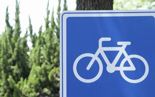 道路標識「自転車通行可」の写真素材 [FYI04214790]