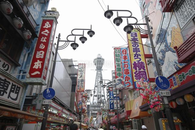 通天閣と商店街の写真素材 [FYI04214961]