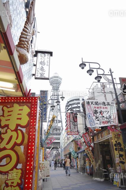 通天閣と商店街の写真素材 [FYI04214962]