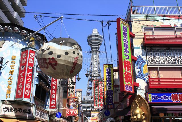 大阪新世界界隈と通天閣の写真素材 [FYI04218699]
