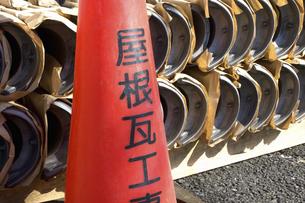 民家の屋根瓦の工事現場の写真素材 [FYI04219629]