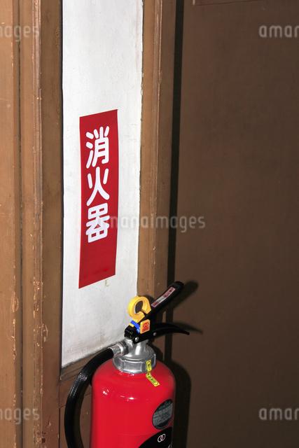 室内の消火器の写真素材 [FYI04220483]