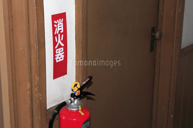 室内の消火器の写真素材 [FYI04220484]