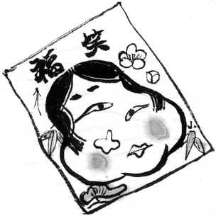 福笑いのイラスト素材 [FYI04226423]