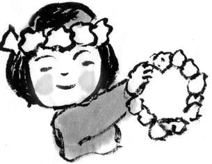 花輪のイラスト素材 [FYI04226502]
