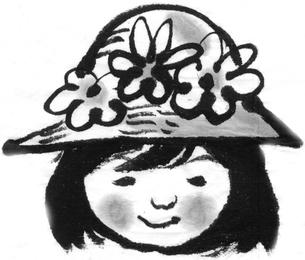 花飾りの帽子のイラスト素材 [FYI04226535]