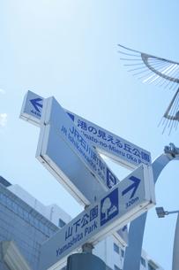 横浜元町商店街のイラスト素材 [FYI04228040]