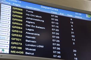 ドーハ国際空港の表示板のイラスト素材 [FYI04228090]