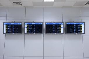 ドーハ国際空港の表示板のイラスト素材 [FYI04228094]