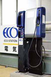 電気自動車の充電施設の写真素材 [FYI04235820]