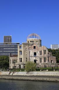 原爆ドームの写真素材 [FYI04237722]