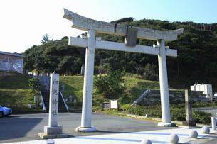 白兎神社の写真素材 [FYI04238689]