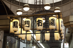 大阪黒門市場の提灯看板のイラスト素材 [FYI04240113]