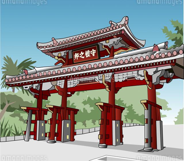 守礼の門のイラスト素材 [FYI04240648]