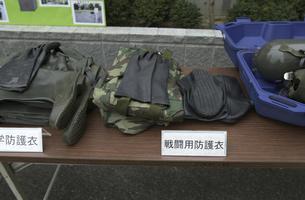 戦闘用防護衣の写真素材 [FYI04242246]