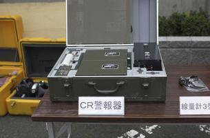 CR警報機の写真素材 [FYI04242249]
