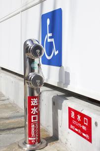 街角の消火栓の写真素材 [FYI04244877]