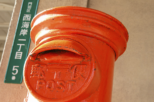 赤い郵便ポストの写真素材 [FYI04245176]